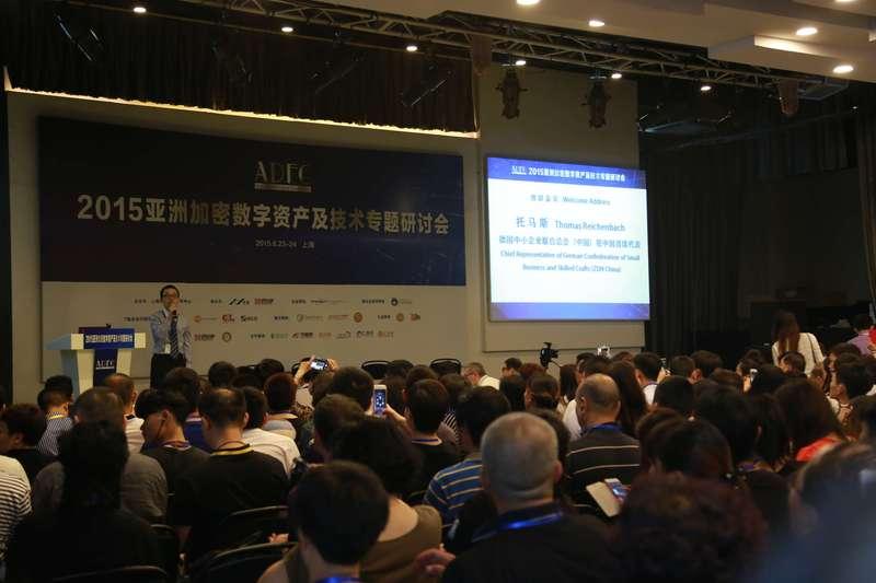 FocusFIn Conference