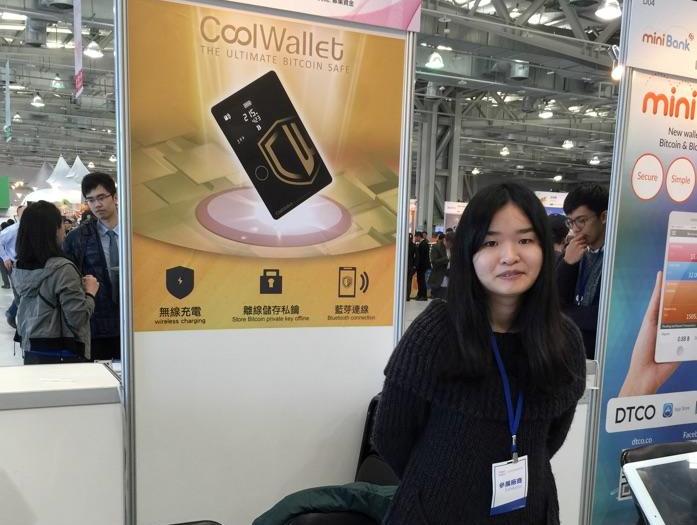 Meet Taipei StartUp Exhibition
