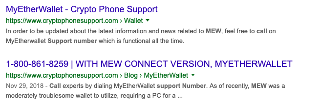 MEW phone phishing scam