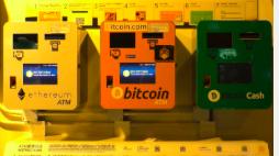 bitcoin atminipeg)